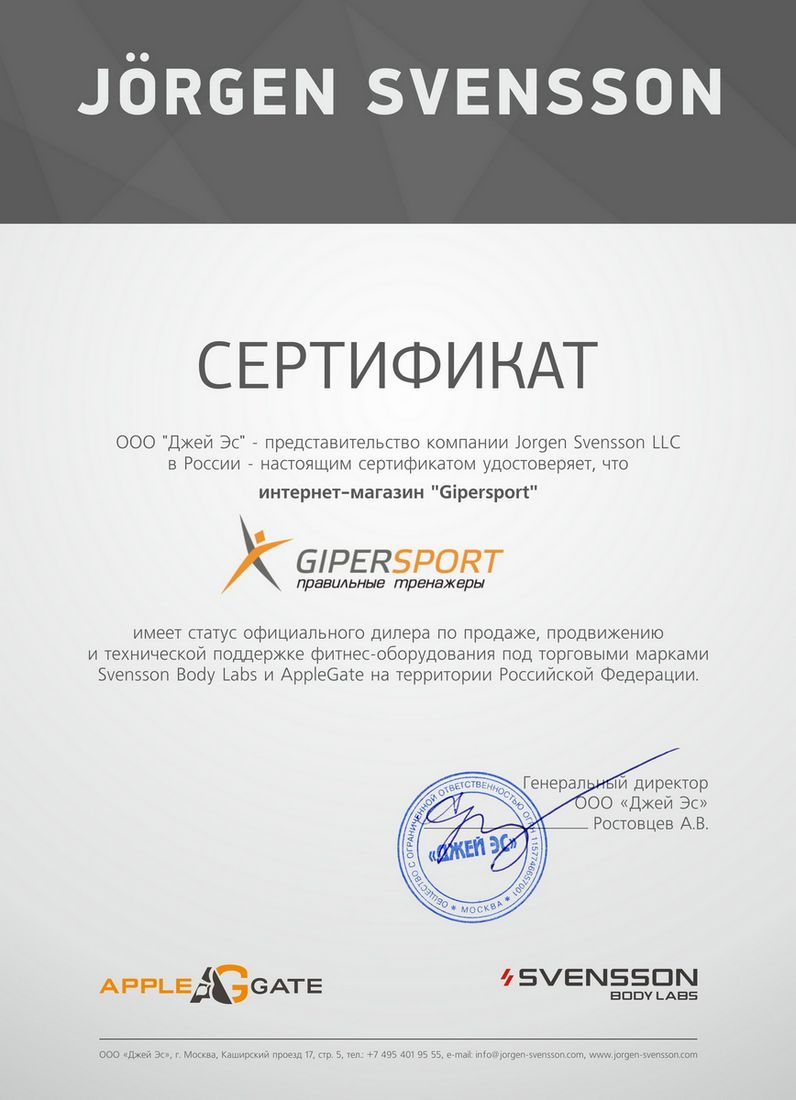 Беговая дорожка Svensson Body Labs PHYSIOLINE TMX TOUCH